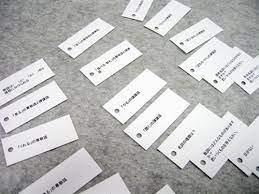 単語カードをもっと楽に作成する作戦。「ラベル屋さん」は諦めてEXCELで。最初からこれで良いじゃん。: 桜シフォン平和主義の自由帳
